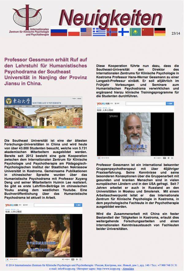 Newsletter Deutsch