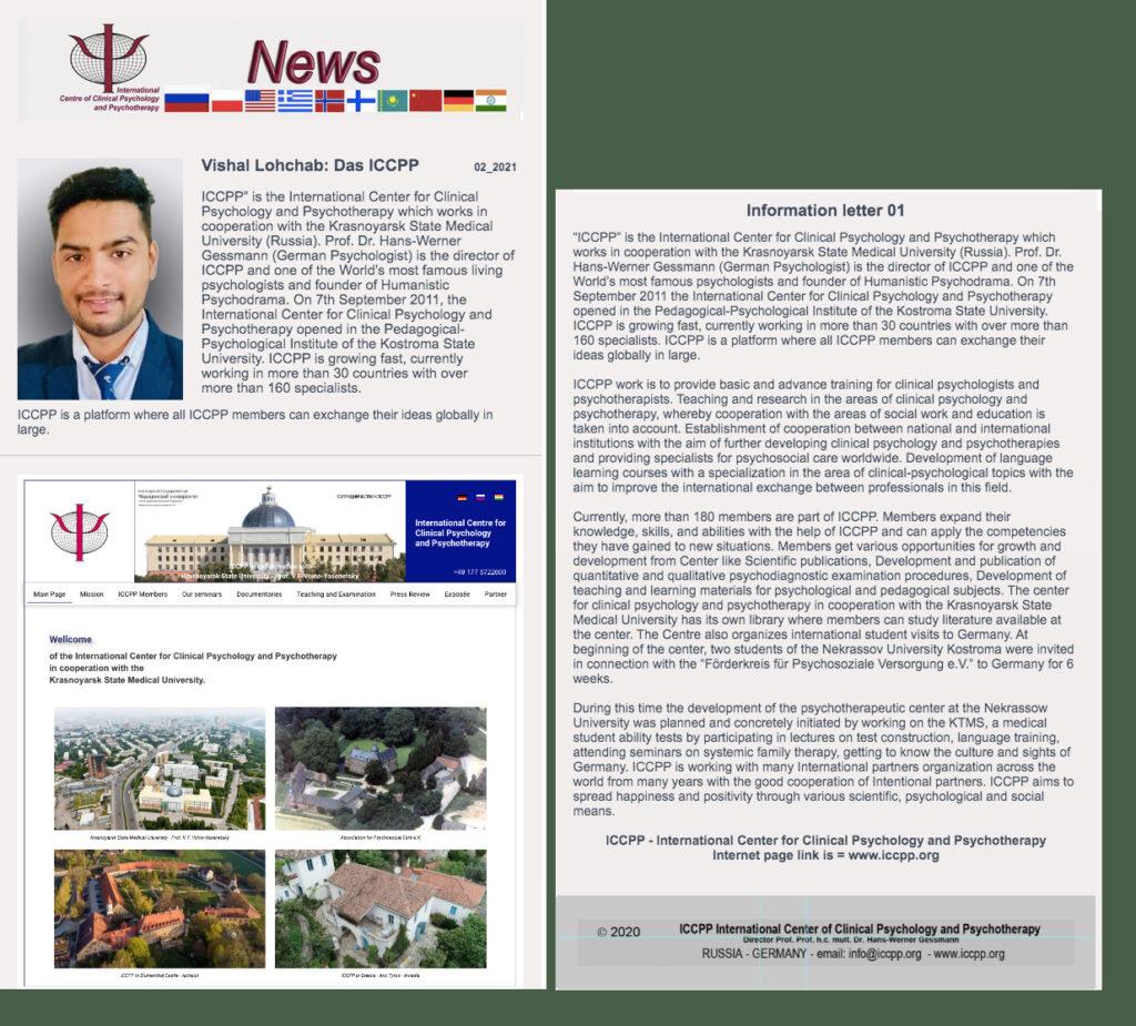 Newsletter Englisch